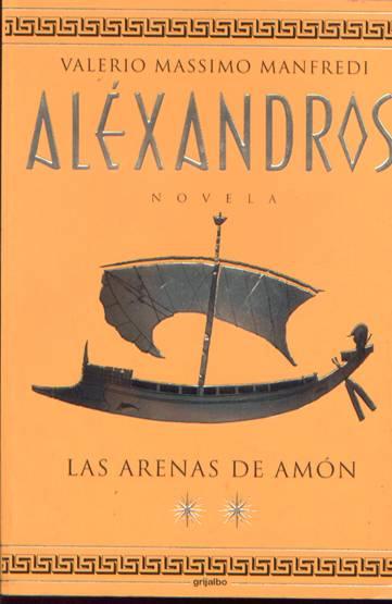 Aléxandros Las arenas de Amón
